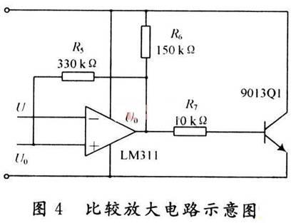 信号比较放大的基本电路