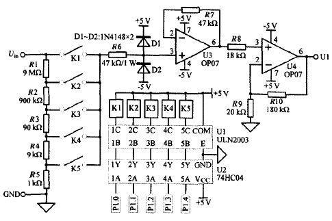 基于单片机的高精度智能交直流电压数据采集系统设计